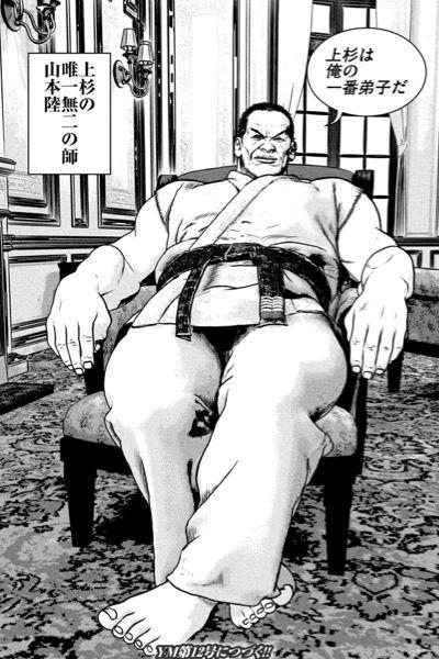 【画像】久し振りに登場した喧嘩稼業の山本陸さん、ジジイなのに恵体すぎるwww