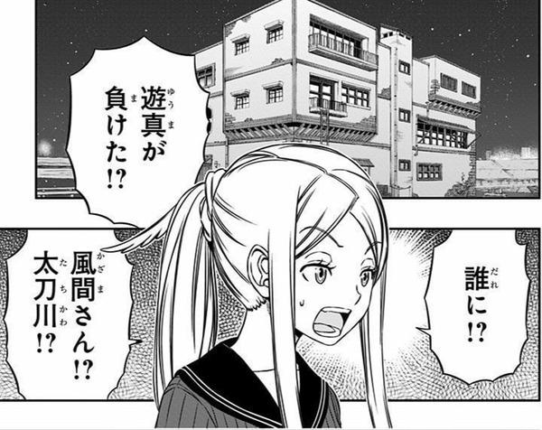 ワールドトリガーの太刀川さん、小南先輩に呼び捨てにされる