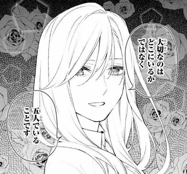 【五等分の花嫁】 零奈が残した言葉って四葉にとって呪いになってるよな