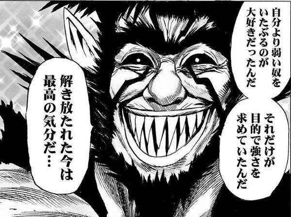 【ワンパンマン】 バグザンという災害レベル「竜」の面汚しwww