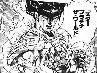 ジョジョ最強のスタンドはスタープラチナ←言うほど最強か?