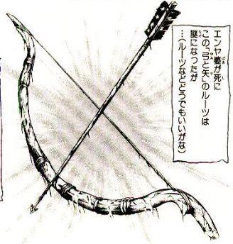 ジョジョ4部の弓と矢の存在意義ってなんだったの?