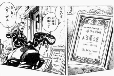 【ジョジョ】トニオさんのイタリア料理店「トラサルディー」もしあったら行きたい?