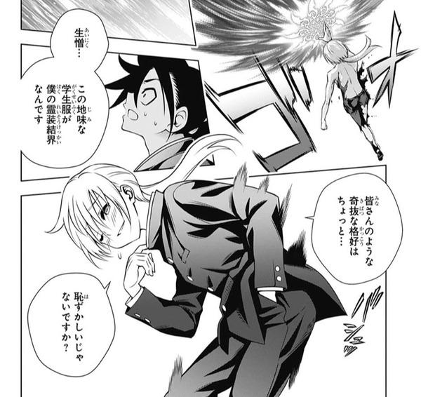 【悲報】ゆらぎ荘の敵さん、ヒロインのタブーに触れてしまう