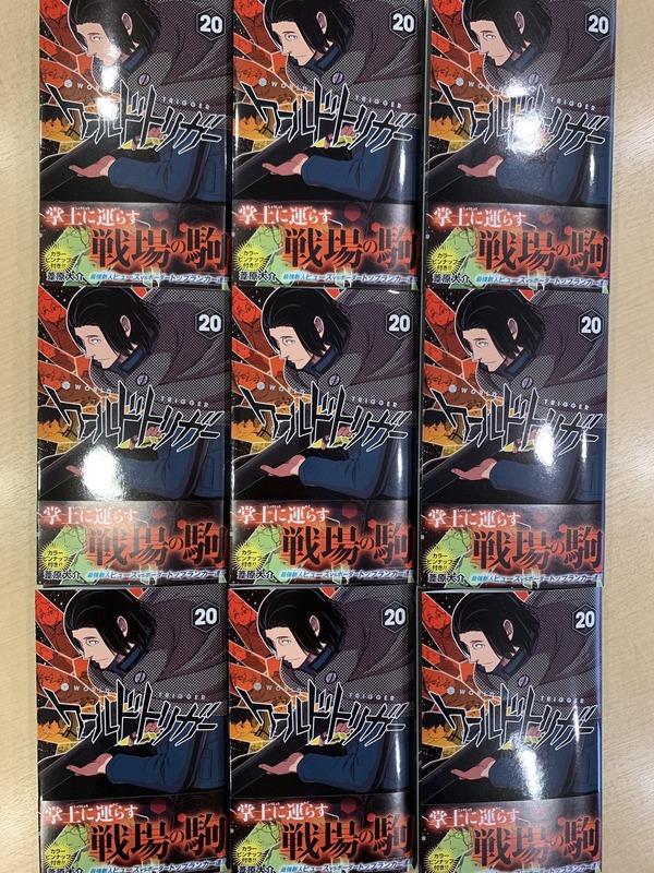 【画像】ワールドトリガー20巻は東春秋さんが表紙を飾る