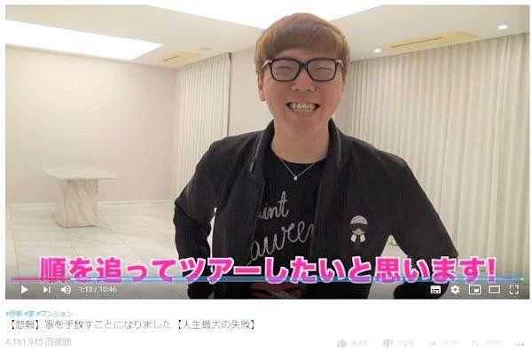 【悲報】youtuberの王ヒカキンさん、タワマン最上階3LDKを手放す