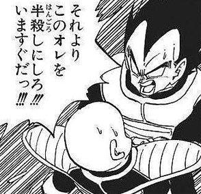 超サイヤ人さん、わざと瀕死になって仙豆を食べれば無限に強くなり放題www