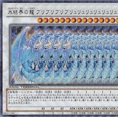遊戯王カードのくだらないコラ画像wwwww