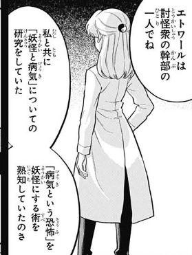 【悲報】新連載漫画『最後の西遊記』、アンケヤバイのに説明回ばかりで話が進まない…