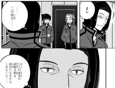 【ワールドトリガー】今回のランク戦で東隊のコアラと奥寺が卒業しそうな感じあるが穴埋めはどうなるんだろうな