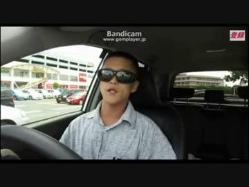 youtuberとして復活したsyamu氏、たった1日の投げ銭で大金を稼ぐ
