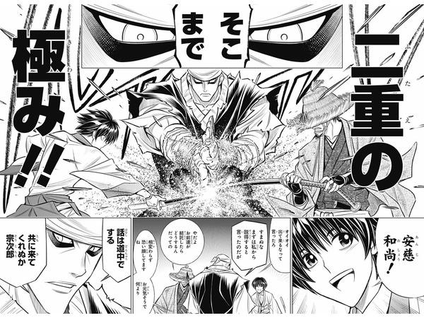 【るろ剣】るろうに剣心・北海道編11話、くっそ面白いww