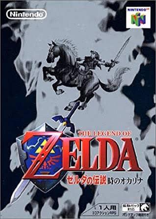 ゼルダの伝説時のオカリナを初プレイした時の衝撃wwww