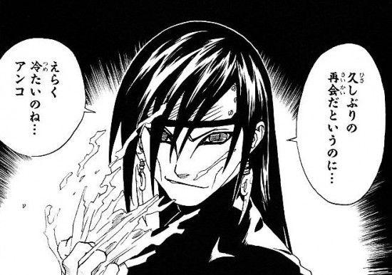 NARUTOの大蛇丸さん、さんざん悪いことしたのに無罪放免
