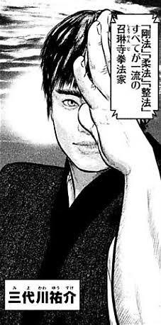 喧嘩稼業の三代川祐介さん、出場選手たちのなかで一番弱そう