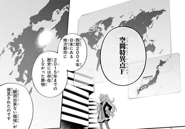 Fate/stay nightの冬木市、大分県だった…