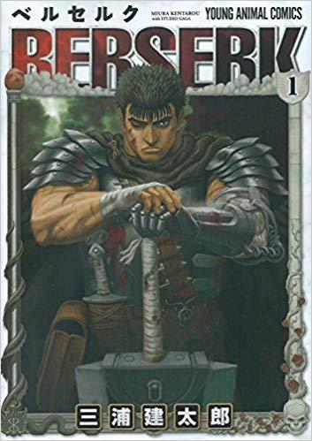 漫画『ベルセルク』、8月23日発売のヤングアニマルに掲載決定! 巻頭カラーも