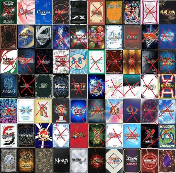 カードゲーム業界、一部を除いて全滅する