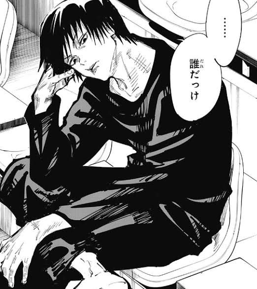 【呪術廻戦】伏黒父、無能力キャラなのに強すぎない?