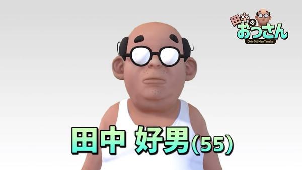 【朗報】 謎の新人vtuber『田中のおっさん』、早くも登録者数10万人を突破