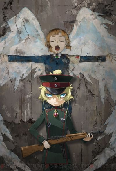 【感想】 映画「幼女戦記」 圧巻の銃撃・爆発・破壊! 戦闘シーンが素晴らしかったな