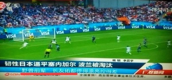 ニコニコ動画発祥の野獣先輩、中国のTVデビュー