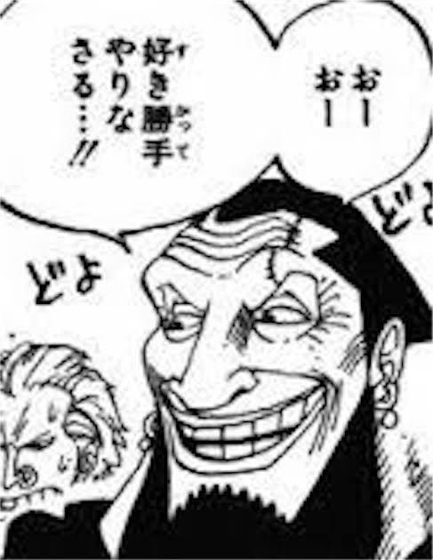 【ワンピース】ユースケ・サンタマリアさんウルジストだったwww