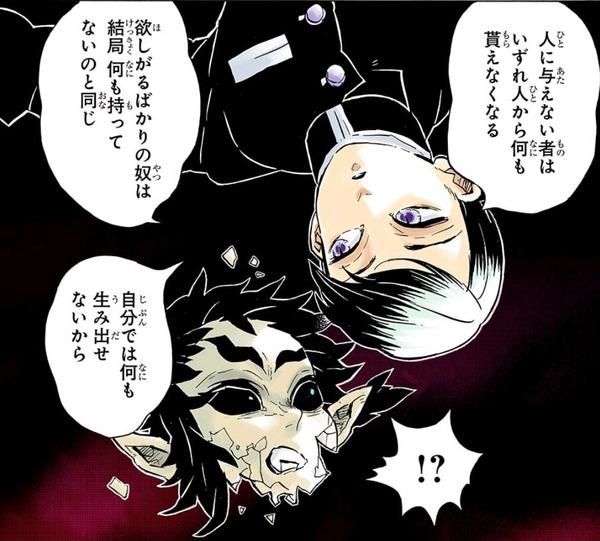 【悲報】 鬼滅の刃の桃先輩、知らない奴にめっちゃ煽られるwwww