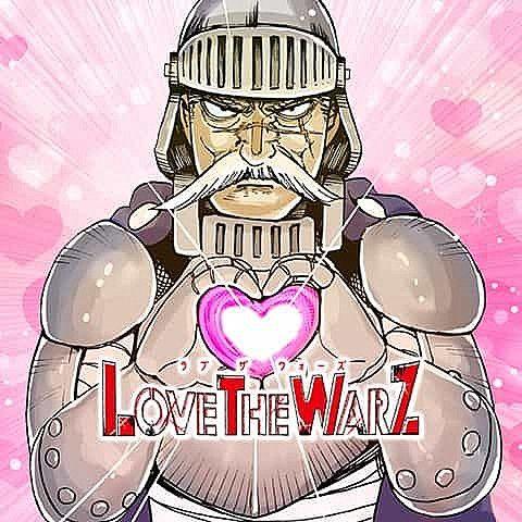 【感想】 読み切り漫画『LOVE THE WARZ』 イラストはとてもいいが話の展開は…