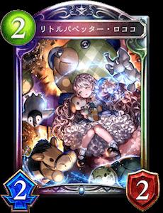【朗報】シャドウバースの操り人形軸、新カード追加されて超強化される