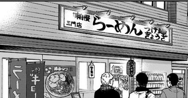 【悲報】ワールドトリガーの木崎レイジさん、女の子がいるのに昼飯にラーメン屋をチョイス
