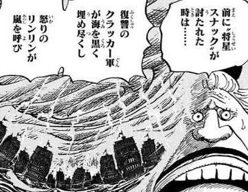 【考察】漫画「ワンピース」最大の謎がこちら!