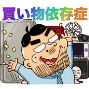 youtuber吉田、ジョブチェンジに成功する