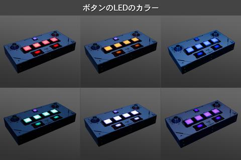 23_djdao_soundvoltex_led_light_option_ja