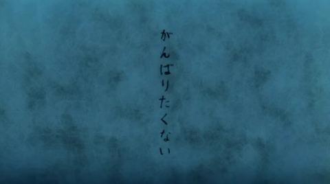 【ささみさん@がんばらない】第8話感想まとめ ささみさんが太っただと・・・・!?