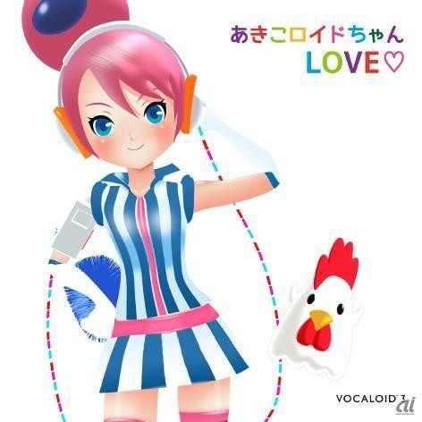 【ボカロ】ローソンのボーカロイドキャラ「あきこロイドちゃん」、12月にCDデビュー