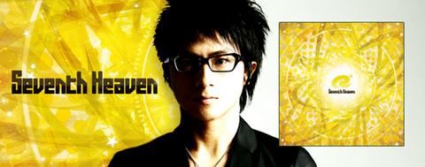 Ryu☆アルバム】『Seventh Heaven』 3枚同時リリース!特設サイト公開!