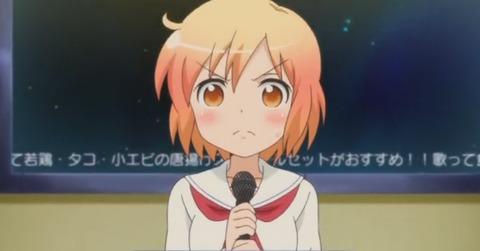 【琴浦さん】第2話のニコ生アンケートでとてもよかったが94%と高評価!