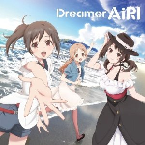 【TARITARI】江の島花火大会2012でOP(Dreamer)に合わせて花火打ち上げ