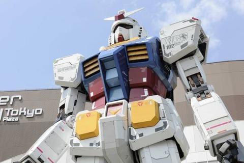 【ガンダムのパイロットになれる権利】1日アムロ体験はどうだ! オークションの終了は16日で、すでに23万円超え!