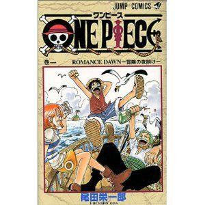 【漫画】「ワンピース」、オリコンランキング初のシリーズ累計売上1億部を突破