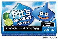 【DQ×ロッテ】スライム味のガム発売予定 気になりお味は・・・?