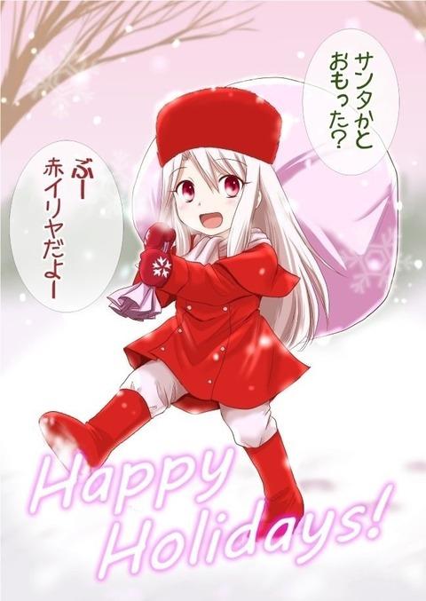 【画像】Fateシリーズで一番かわいいあのキャラの画像ください!