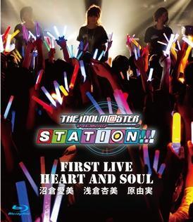"""【アイマス】「First Live """"HEART AND SOUL""""」10月31日BDリリース 吉祥寺の熱気を再び!"""
