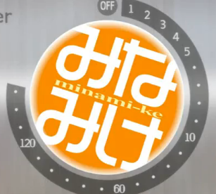 【アニメ】4期は「みなみけ おまたせ」!新制作陣のPVも公開