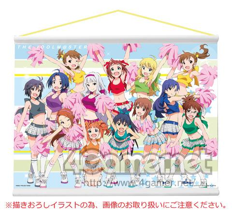 【フィギュア】 アイドルが全員集合の豪華ラインナップ!「一番くじきゅんキャラわーるど アイドルマスター」2月中旬より発売