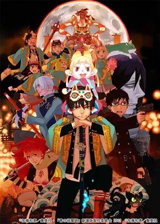 【映画】劇場版「青の祓魔師」2012年12月28日公開
