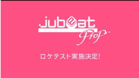 jube3