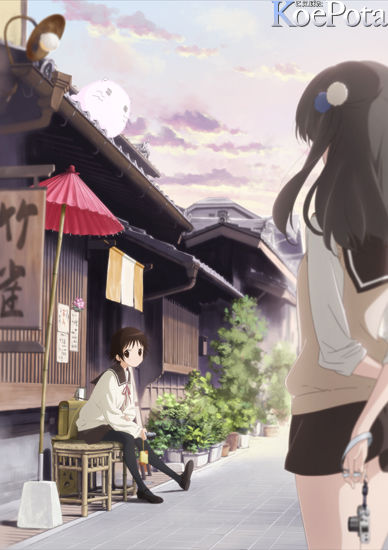【アニメ】『たまゆら』TVアニメ第2期、2013年7月より放送開始 4月14日に『たまゆら進級イベント』も開催