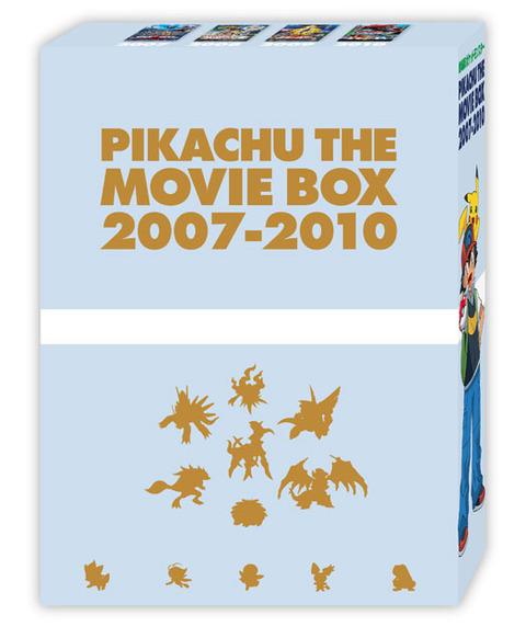 【映画】歴代「劇場版ポケットモンスター」がBD-BOX化 「幻影の覇者 ゾロアーク」までの13作品と短編5作品を収録